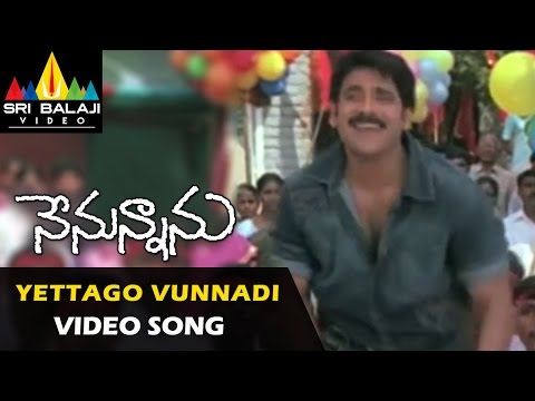 Ettago-unnadi-ohlammi-video-song