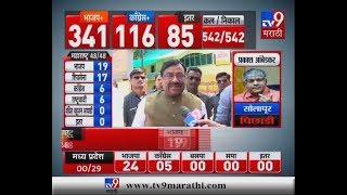 Lok Sabha Results LIVE | सुधीर मुनगंटीवार नितीन गडकरींच्या भेटीला नागपुरात दाखल-TV9