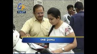 7 PM | Ghantaravam | News Headlines | 15th May 2019 | ETV Andhra Pradesh