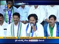Assembly Election: YSRCP Several New Faces Likely to Get Chance