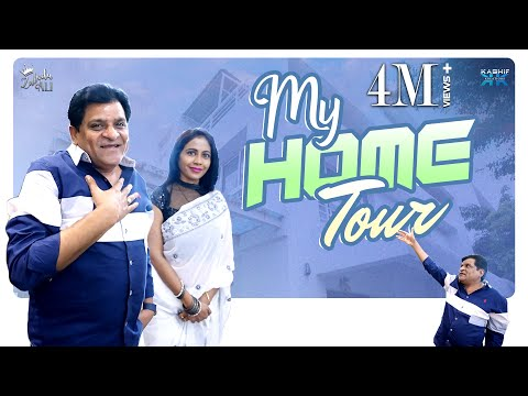 Actor Ali's home tour by his wife Zubeda