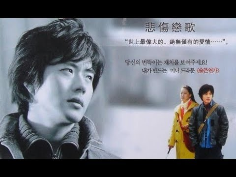 Saldaga - SG Wannabe - Sad Love Story - Subtitulado Español