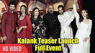 UNCUT - Kalank Official Teaser Launch   Varun   Aditya Roy   Sanjay   Alia   Sonakshi   Madhuri