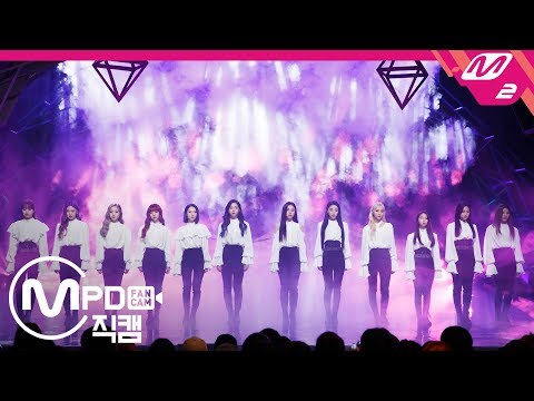 [MPD직캠] 이달의 소녀 직캠 4K 'Butterfly' (LOONA FanCam) | @MCOUNTDOWN_2019.2.21