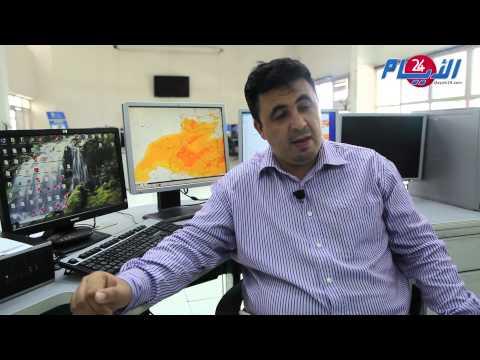 تحذير مديرية الأرصاد للمواطنين المغاربة بسبب ارتفاع الحرارة