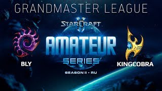 Amateur Series Grandmaster - Round 2: Bly (Z) vs KingCobra (P)
