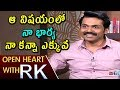 Open Heart with RK; Karthi on charity by his wife