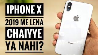 iPhone X in 2019 should you buy it? iPhone X 2019 me lena chaiyye ya nahi?