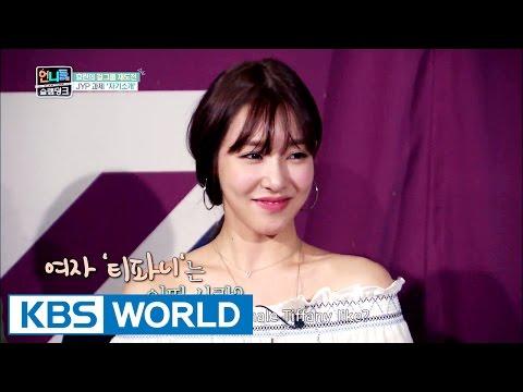 Tiffany's item to express herself? [Sister's SlamDunk/2016.08.05]