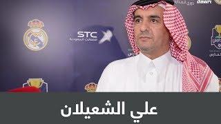 علي الشعيلان رئيس الاتحاد السعودي للرياضة المدرسية ...