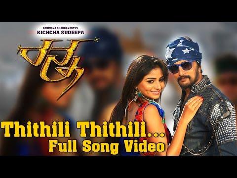 Thithli Thithli - RANNA Full Song