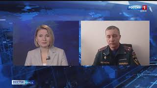 В Омске участились случаи мошенничества в сфере продажи огнетушителей