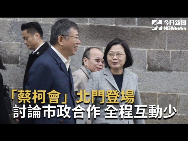 影/巷仔內》陳弘志/蔡柯會 雙方演完戲的下一步?