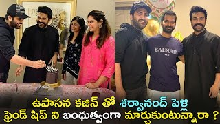 Hero Sharwanand to marry cousin of Ram Charan's wife Upasa..