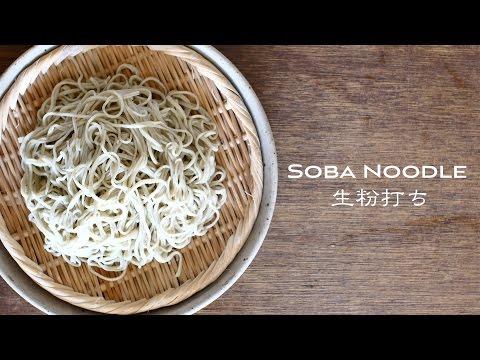 Soba Noodle ☆ そば打ち動画〜十割そば・生粉打ち〜
