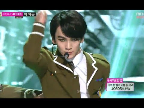 [HOT] SHINee - Everybody, 샤이니 - 에브리바디, 5th Mini Album Title, Show Music core 20131026