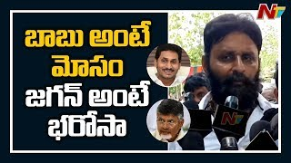 Kodali Nani makes sensational comments on Chandrababu over..