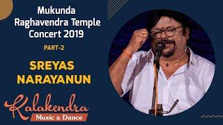 60 Hours Relay Nonstop Carnatic Music 2018 | Mukunda Raghavendra Temple Mylapore | Sreyas Narayanun