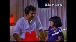 ORU NOKKU KANAN 1985 Malayalam Full Movie
