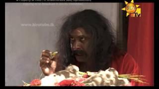 Hiru TV Aduru Sewanali Sneak Peek EP 3 | 2016-08-11