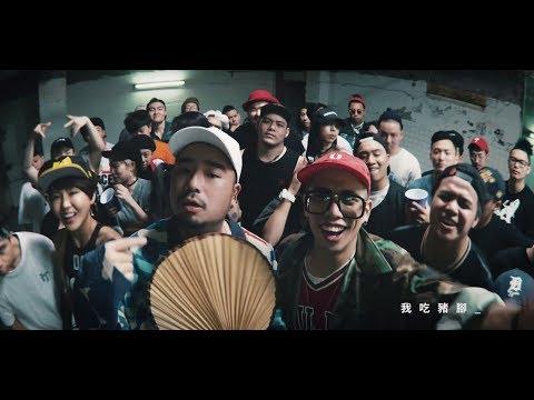 A/DA 阿達《打我啊!笨蛋》feat. 呂士軒 Official Music Video