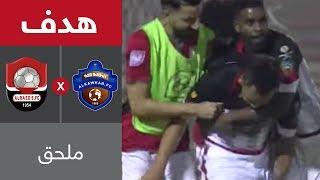 هدف الرائد الأول ضد الكوكب (تراباي أديسون) - ملحق الدوري السعودي ...