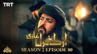 Ertugrul Ghazi Urdu | Episode 80| Season 2