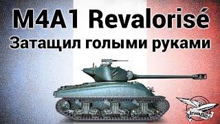 M4A1 Revalorisé - Затащил голыми руками