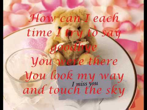 YOU ARE MY SONG  with lyrics  BY: REGINE VELASQUEZ
