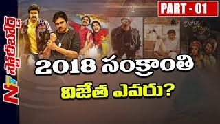 Which tollywood movie scored blockbuster at box office dur..