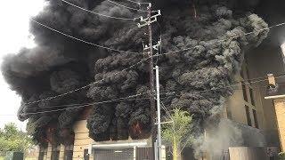 Houston Fire Department 1508 Blodgett Street, Apartment Fire