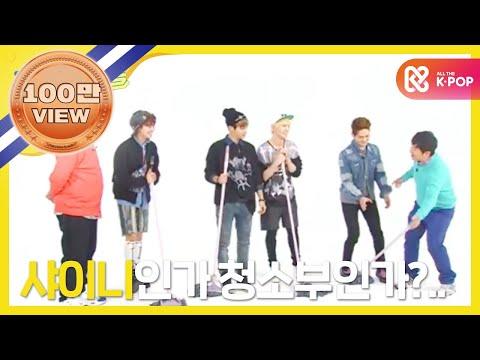 주간아이돌 - 89회 샤이니 랜덤플레이댄스/Weekly Idol SHINee Randomplay Dance