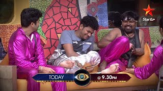 Telugu Bigg Boss 4 promo: Avinash plays cleverly in Humans..