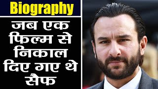 Saif Ali Khan Biography: When Saif  was kicked out from his first film, Here's why   FilmiBeat