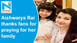 Forever indebted, Aishwarya Rai thanks fans for praying fo..