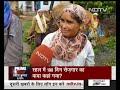 Chhattisgarh में जमीन पर दम तोड़ती मनरेगा योजना | Ravish Kumar - 11:05 min - News - Video