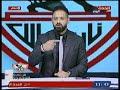 أول رد من وليد صلاح عبد اللطيف على ايقاف برنامج الزمالك وكيف لا يتم وقف البرنامج الجديد