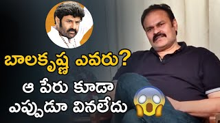 Naga Babu Sensational Comments on Balakrishna-Interview..