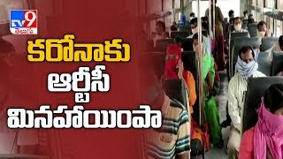 RTC officials violate lockdown rules in Telangana..