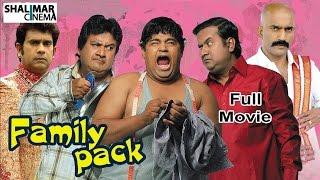 Family Pack Full Length Hyderabadi Movie || Adnan Sajid Khan, Akbar Bin Tabar