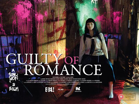 Guilty of Romance'