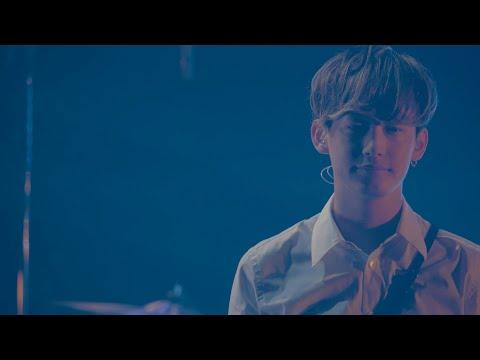 向井太一 / リセット (Official Live Video) from LIVE ALBUM「SAVAGE TOUR 2019」