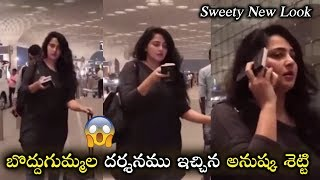 Actress Anushka Shetty Spotted At Air Port..