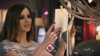السبت 8 مساء ... تخاريف مع وفاء الكيلاني على MBC Masr ...