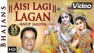 Anup Jalota - Aisi Lagi Lagan Meera Ho Gayi Magan | Krishna Bhajan