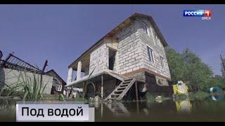 «Вести Сибирь», эфир от 4 июня 2021 года