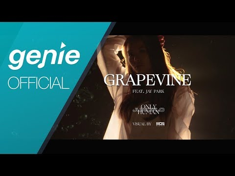 Junoflo(주노플로) - Grapevine(포도주) (feat. 박재범 Jay Park) Official M/V