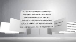 Под общей редакцией Валерия Левоневского.