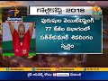 Commonwealth Games :  Sivalingam wins India 3rd Gold