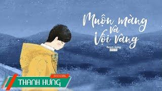 Muộn Màng Và Vội Vàng (MMVVV) | Thanh Hưng | Official Lyrics Audio - SV01